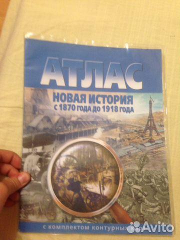 Атлас новая история с середины xvii века до 1870 года гдз
