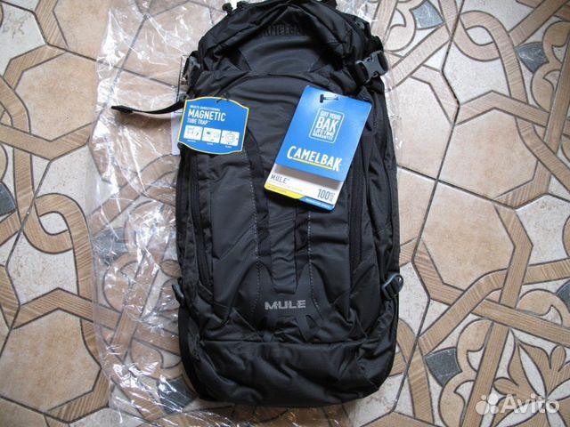 Продам рюкзак авито подростковые рюкзаки для девушек в минске