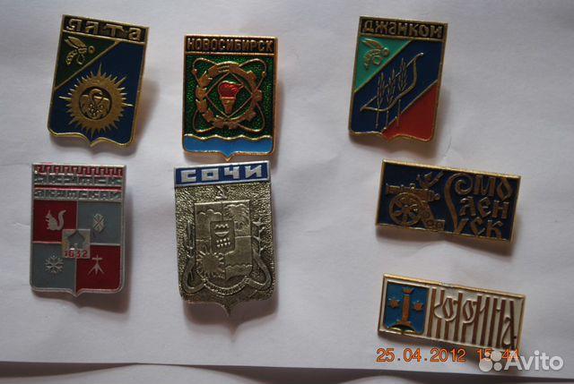 Значки гербы городов россии 10 рублей ммд великий устюг цена