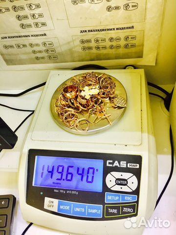 Золото 585 лом и изделия в наличии купить в Нижегородской области на ... 44c4e52db90