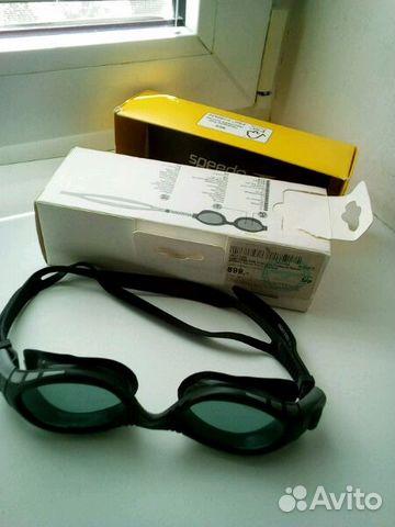 Купить glasses на авито в невинномысск продам mavic в владивосток