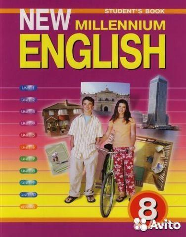 The английскому по решебники millennium