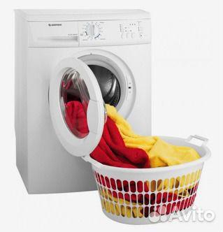 Ремонт стиральных машин 89187967348 купить 1