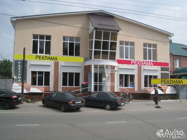 Коммерческая недвижимость в черкесске на авито аренда офиса, москва, м.маяковская