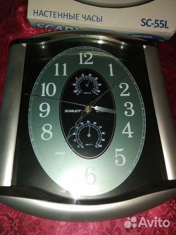 В часы продам екатеринбурге настенные продать часы янтарь ссср настенные