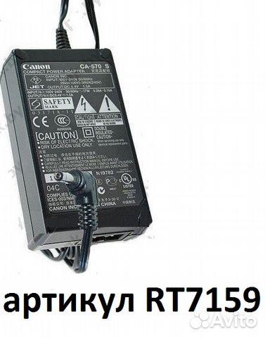 Ремонт механизма приема кассет видеокамеры mv830i адреса сервисных центров фотоаппаратов nikon в москве - ремонт в Москве