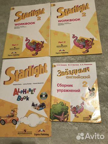 starlight 5 test booklet  английский язык 5 класс контрольные задания
