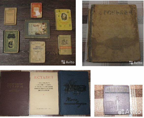 Фотографии порхова изд книжного магазина иогансона