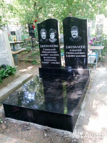 Изготовление памятников в асбесте памятник из гранита екатеринбург купить в минске
