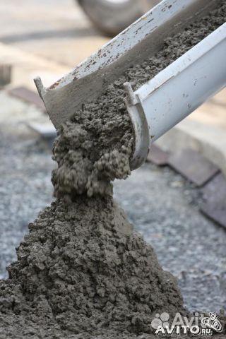 арзамас купить бетон