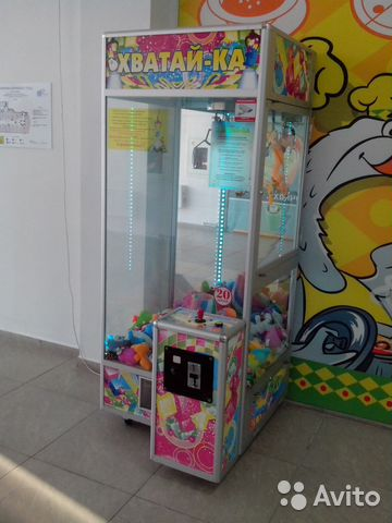 Игровые аппараты-кран-машины в белгородской обл.каталог игровые автоматы компании bally gaming