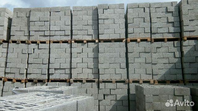 Блоки керамзитобетон энгельс бетон в обнинске с доставкой цена за куб купить