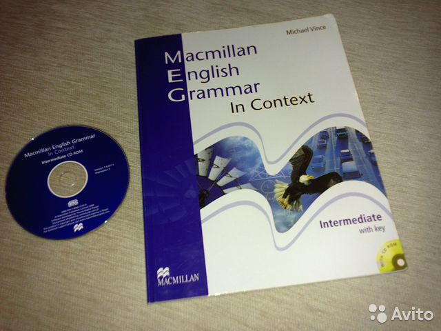 Macmillan English Grammar In Context Гдз