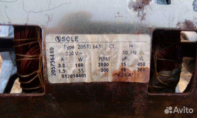 Мотор для стиральной машинки Whirlpool 89657128680 купить 2