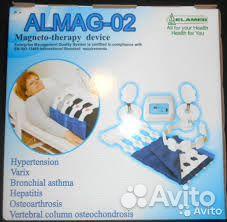 Аппарат магнитотерапевтический Алмаг-02 исп. 2 купить в ...