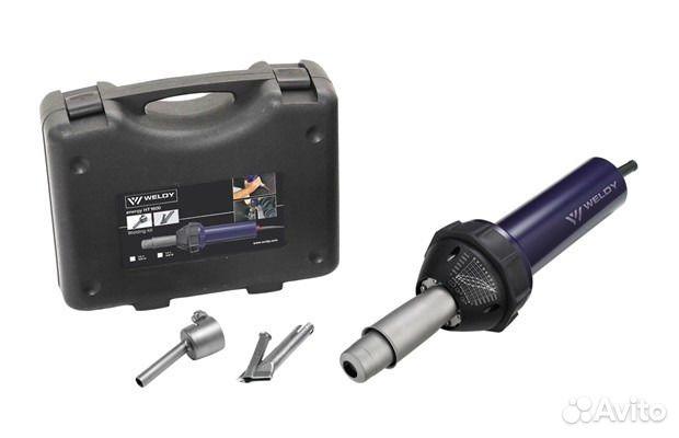 HT1600 Energy - for plastic welding buy 1