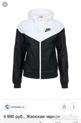b97a6d4b Ветровка Nike оригинал, ветровка Найк, куртка, бре | Festima.Ru ...