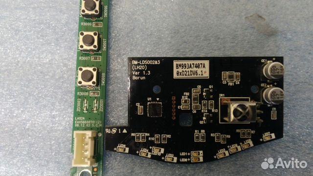 Кнопки LG 32LH2000 EAX56608701 (2) BM-LDS002&3