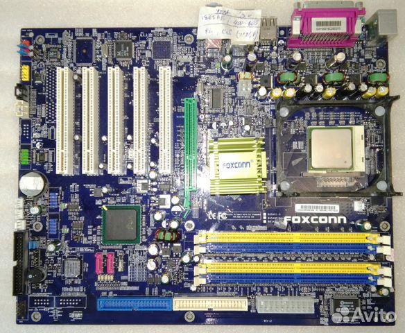 Foxconn 865A01-PE-6ELS Update