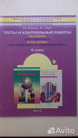 Учебное пособие 89622875302 купить 1