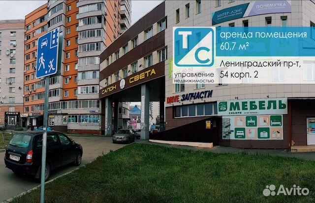 Аренда коммерческой недвижимости в ярославле на авито Коммерческая недвижимость Подрезковская 1-я улица