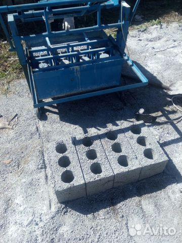 ярославль производство бетона