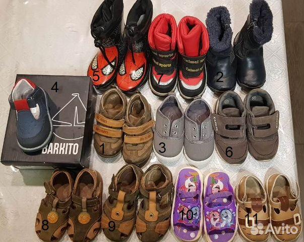 ca41b9e4c Разная детская обувь для мальчиков купить в Московской области на ...