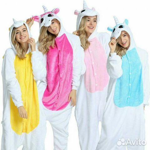 Кигуруми пижамы единороги опт и розница купить в Москве на Avito ... 0298d9f791316