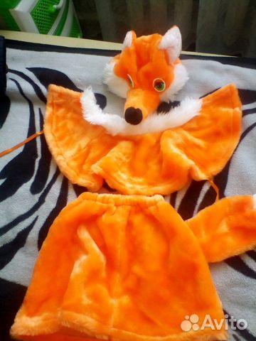 Лисичка Картинки Новогодние костюмы лисичка купить в Волгоградской области на avito
