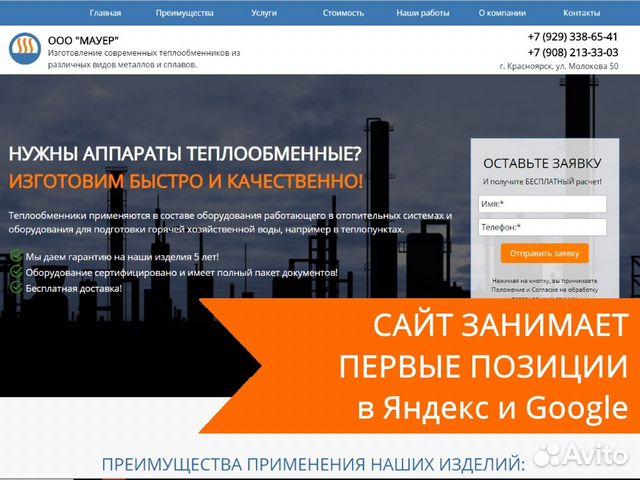 Курсы создания сайтов в оренбурге как искать клиентов по созданию сайта