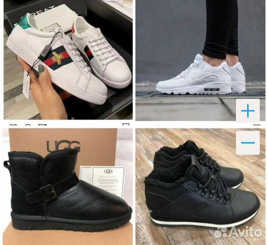 3b03ab79 Кроссовки разные Adidas,Nike,Reebok,Fila,Asics,ugg   Festima.Ru ...