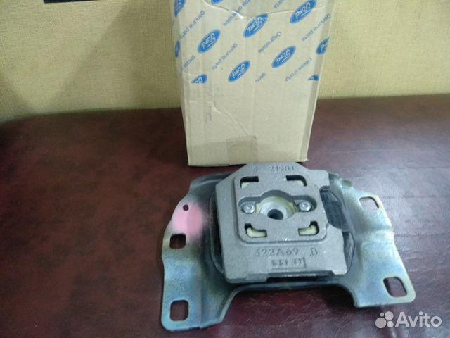 Опоpа кпп ford focus 2 3, C-max, Kuga 89882543997 купить 1