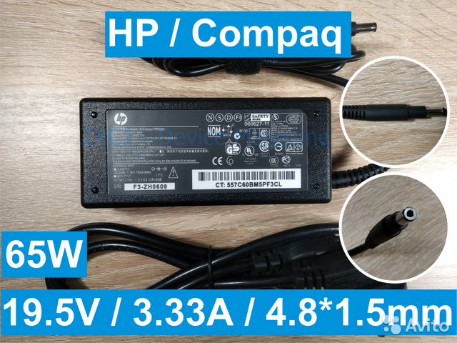HP G42-200XX Notebook Broadcom Bluetooth Download Driver