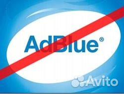 Disabling Adblue (urea) buy 1