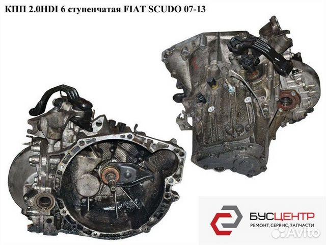 Коробка передач Fiat Scudo 2.0 HDI Скудо 20MB30 84732007986 купить 1