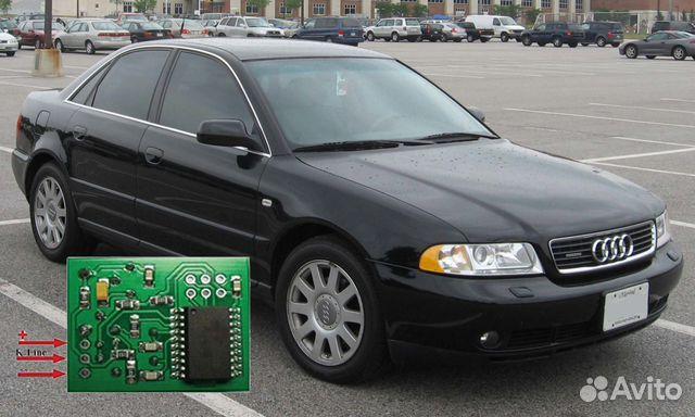 эмулятор Vag иммобилайзера Audi A4 B5 ауди а4 купить в москве на