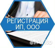 Регистрация ооо краснодар под ключ конфигурация бухгалтерия предприятия скачать