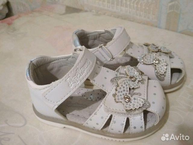 96c0bf7f5 Сандалии ортопедические, туфли для девочки купить в Московской ...