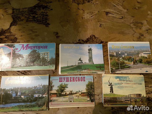 Открытки белгородская область, картинки маркером
