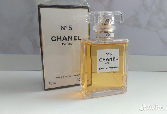 парфюмы Chanel 5 Gucci Flora By Gucci купить в республике коми на