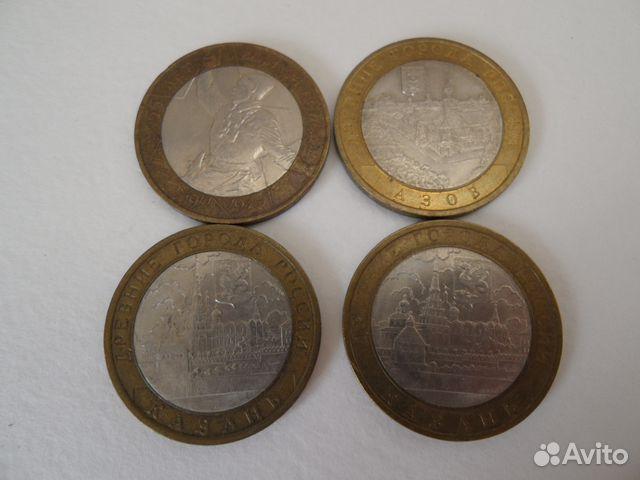 Монеты юбилейные купить 3