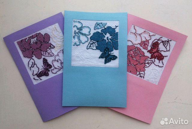 Авито иваново открытки ручной работы, поздравление днем рождения