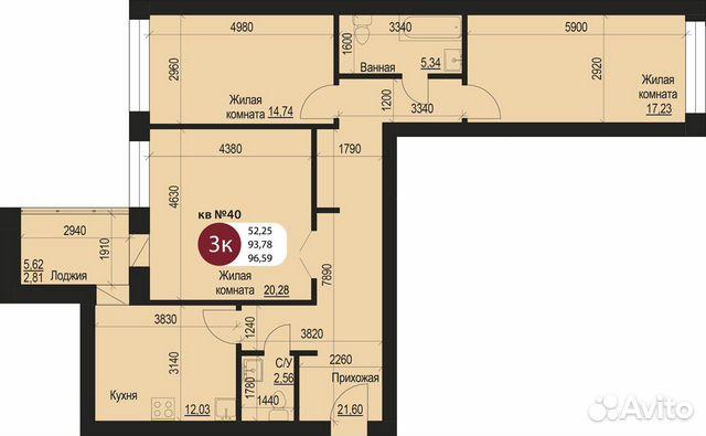 3-к квартира, 96.6 м², 2/7 эт.