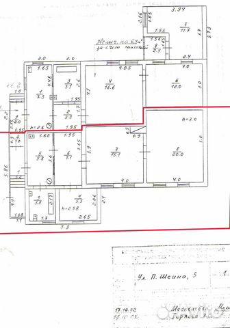 Дом 57.3 м² на участке 6 сот. 89283593335 купить 1
