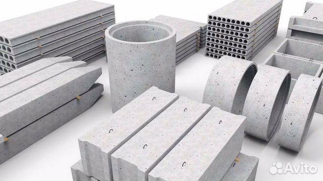 бетон жбк 1 купить
