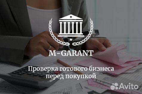 юридическая консультация i курган