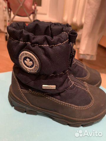 Ботинки детские на байке Chicco 24 размер