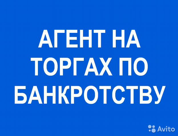 банкротство в новгородской области