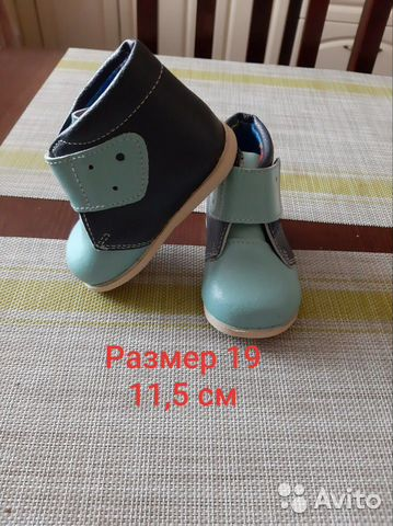Shoes buy 1