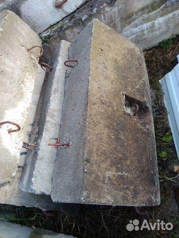 Бетон ханты мансийск купить штукатурка по бетону москва